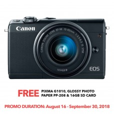 CANON EOS M100 BLACK WITH 15-45MM LENS [ONLINE PRICE]