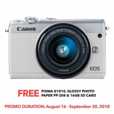 CANON EOS M100 WHITE WITH 15-45MM LENS [ONLINE PRICE]