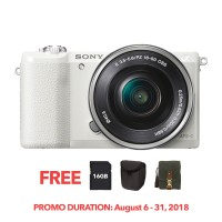 SONY ALPHA α5100 WITH 16-50MM KIT WHITE [ONLINE PRICE]