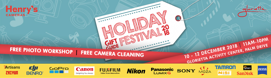 Holiday Gift Guide Festival 2018