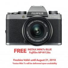 FUJIFILM X-T100 SILVER (W/15-45) [ONLINE PRICE]