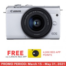CANON EOS M200 WITH 15-45MM KIT WHITE