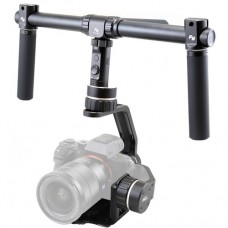 FEIYU MG V2 CAMERA GIMBAL