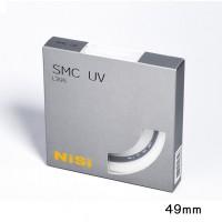 NISI 49MM SMC UV ROUND CAMERA DIGITAL FILTER