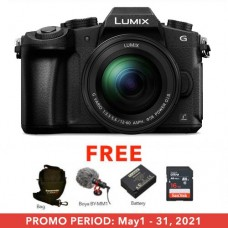 PANASONIC LUMIX G DMC-G85 MIRRORLESS CAMERA (W/ 12-60)