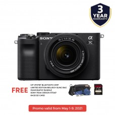 SONY ILCE-7C 28-60MM KIT COMPACT FULL-FRAME CAMERA BLACK (SONY PHIL)