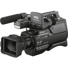 Sony HXR-MC2500 Shoulder Mount AVCHD Camcorder [ONLINE PRICE]