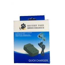 ILion Battery Pack Quick Charger NP-BN1